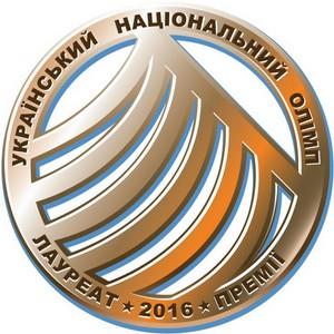 Всеукраинской премией «Украинский Национальний Олимп» награждены лучшие компании по итогам 2016 года