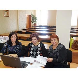 Повышение профессионального уровня сотрудников ФГБУ «Ростовский референтный центр Россельхознадзора» в 2016 г.