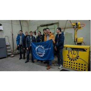 Студенты Свердловского политехникума  побывали в Региональном центре лазерных технологий