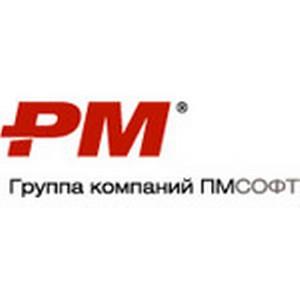 ГК ПМСофт приняла участие в работе  III Международного научно-практического форума Multi-D