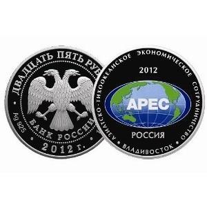 Памятная монета для гостей Саммита