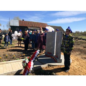 Костромские активисты ОНФ приняли участие в торжественных мероприятиях ко Дню Победы