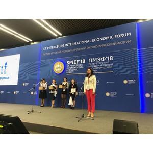 Состоялось награждение победителей Всероссийского конкурса «Моя страна – моя Россия»