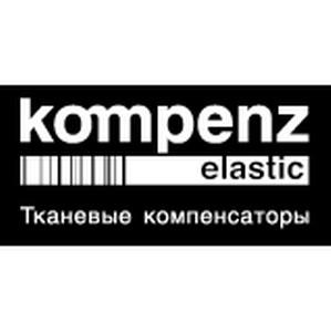 Компания Компенз-Эластик продолжает выполнять заказы для европейского рынка