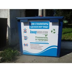 Knauf Insulation поддержит программу раздельного сбора мусора