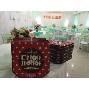 Пекарня «Пироги домой» приняла участие в благотворительном концерте «Катюша победит!»