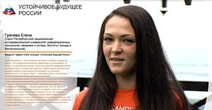 Е. Сыроватский и Е. Грачева поделились впечатлениями о Летнем кампусе 2013