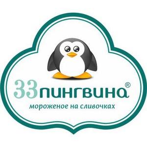 Франшиза «33 пингвина» снова лучшая в России!