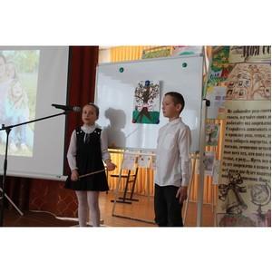 Воронежские активисты ОНФ провели акцию «Моя семья – мои истоки» в городе Семилуки