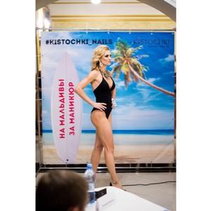 Kistochki выступили партнером на «Миссис Бикини -2016»