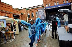 Первый открытый фестиваль Tele2 «ЧестФест» успешно прошел в Туле