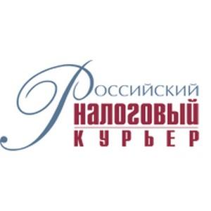 День налогоплательщика в России!