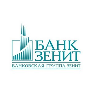 Банковская группа Зенит получила 645 млн чистой прибыли по МСФО за 1-е полугодие 2017 года