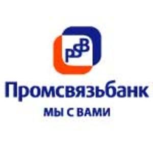 Промсвязьбанк: потребительские кредиты на банковские карты