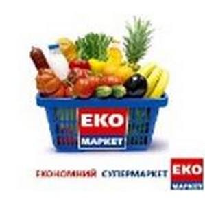 B сети «ЭКО-маркет» вводится форма спецодежды персонала