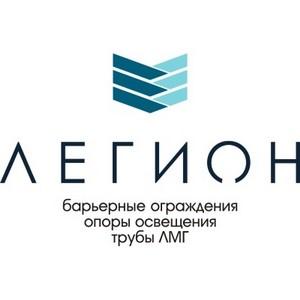 Объединение ООО «НПО Легион» и ООО «РСК Стройхолдинг»