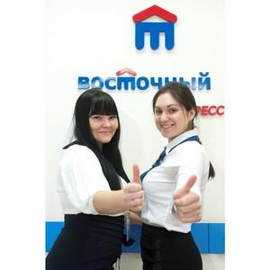 «Восточный экспресс банк» улучшает условия для заемщиков