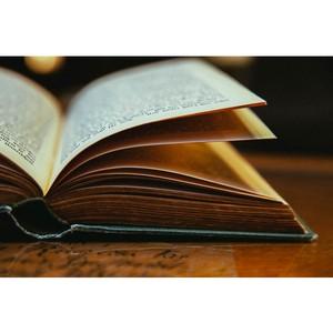 Уральский университет передал Таджикистану 600 книг русской классики