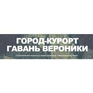 В Подмосковье появится город-курорт c крупнейшим парком аттракционов и городом для пожилых