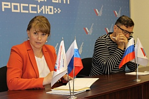 Челябинские активисты ОНФ обсудили проблемы экологии с замглавы управления Росприроднадзора области