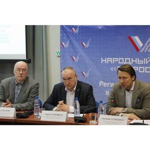 Тюменское отделение ОНФ презентовало новые проекты Народного фронта