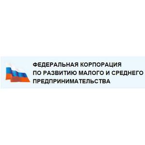 Корпорация МСП приняла участие в семинаре ПАО «НК «Роснефть» по вопросам участия МСП в закупках