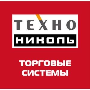 «Локомотив» доверяет Торговым Системам «ТехноНиколь»
