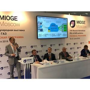 Цифровой нефтегаз на выставке «Нефть и газ»/Mioge – 2018