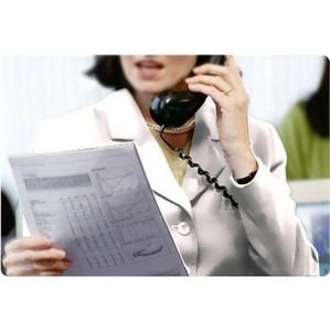 Специалисты Управления Росреестра по РХ ответили на вопросы граждан