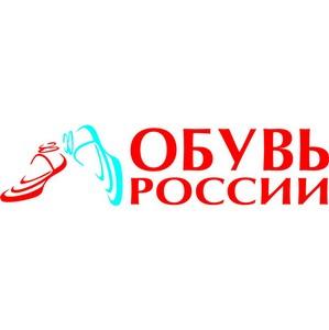 «Обувь России» выходит в Якутию