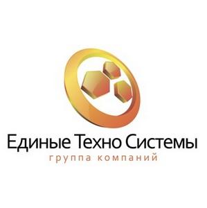 ОАО «Единые Техно Системы» дарит скидки ко Дню строителя