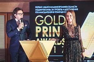 Компания «Эвалар» - обладатель премии Gold Print Awards-2017