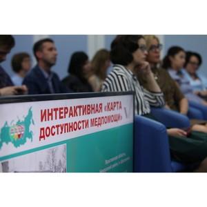 Активисты ОНФ в Коми приступили к наполнению «Карты доступности медпомощи»