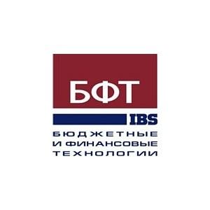 ll Всероссийская конференция «МФЦ для населения и бизнеса: лучшие практики и планы развития»