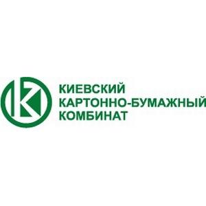 Киевский КБК расширяет свое присутствие  на рынке Восточной Европы