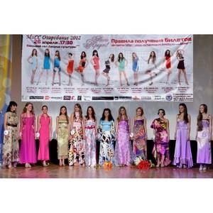В МГТУ им. Н.Э.Баумана  прошел студенческий конкурс «Мисс Очарование»