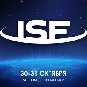 В Москве пройдет первый в СНГ масштабный бизнес-форум по коммерческой космонавтике