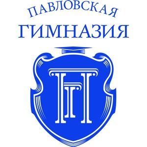 ¬ыпускники ѕавловской гимназии показали отличные результаты по ≈√Ё-2015