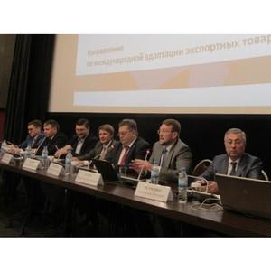 Национальная система аккредитации как средство улучшения международного экспорта