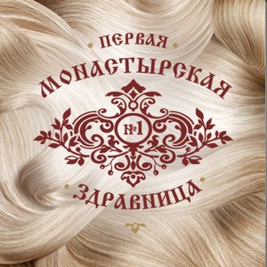 """Серия """"Ростин"""" - здоровые и красивые волосы!"""