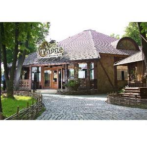 Благотворительный проект ресторана украинской кухни «Тарас» и «KARTULI VAZI»
