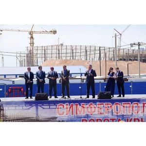 Концерт для строителей нового терминала в Международном аэропорту «Симферополь»