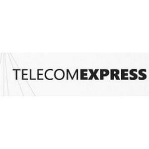 «Телеком-Экспресс» провел новогоднюю благотворительную акцию