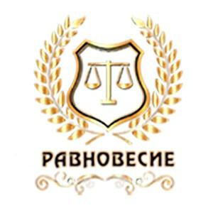 Участие адвоката в апелляционной инстанции