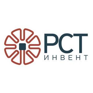 РСТ-Инвент и Почта России построят Глобальную Систему Мониторинга
