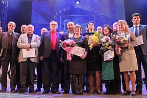 Казанский университет отметил День рождения