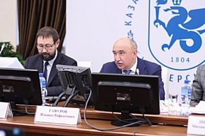 Ученый совет КФУ утвердил положение о международной премии имени Лобачевского