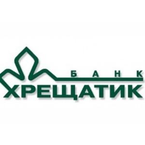 """Банк """"Хрещатик"""" презентует инновации для клиентов"""