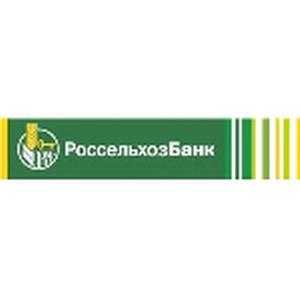 Костромской филиал Россельхозбанка выдал 333 млн рублей под поручительство гарантийного фонда
