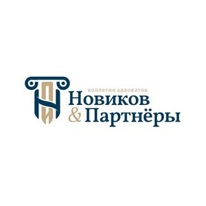Успешный кейс адвоката Игоря Владимировича Новикова